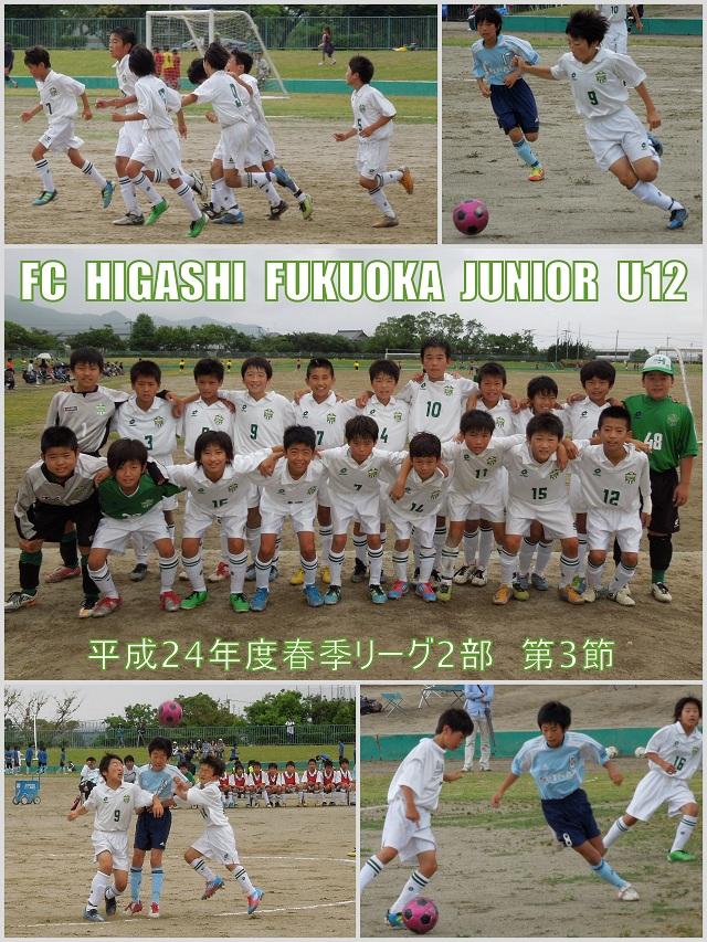 2012-06春季R.jpg