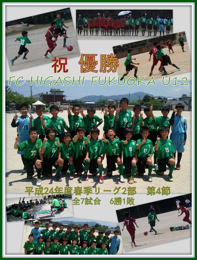 2012-06春季F.jpg