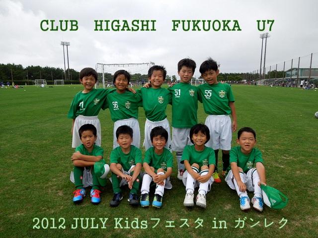 2012-07kidsフェスタ.jpg