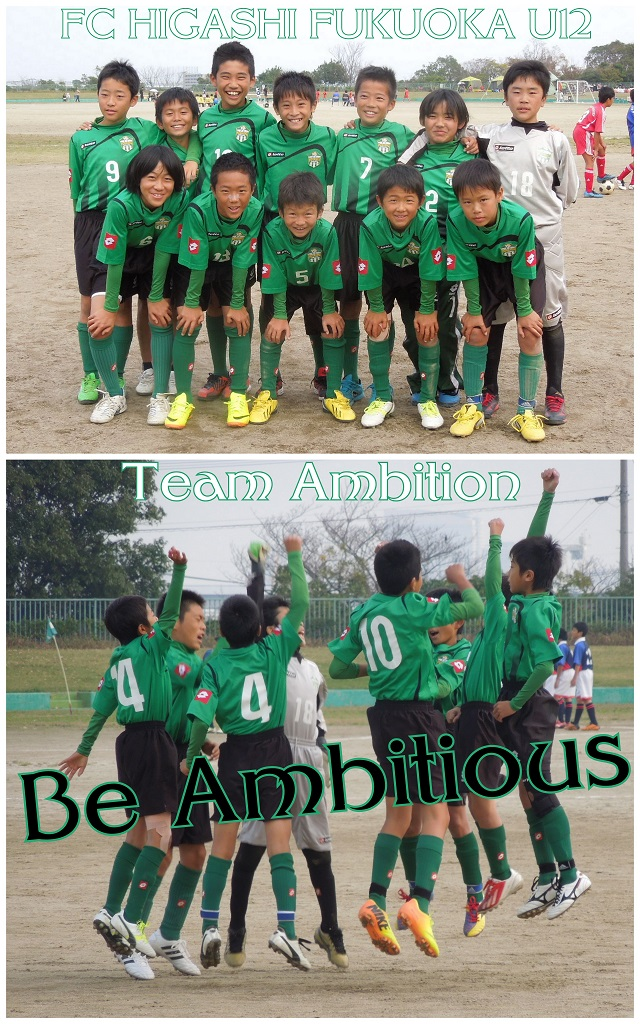 Ambition5.jpg