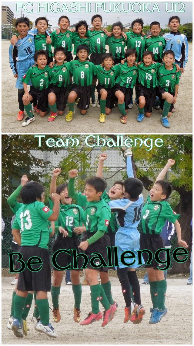 Challenge7.jpg