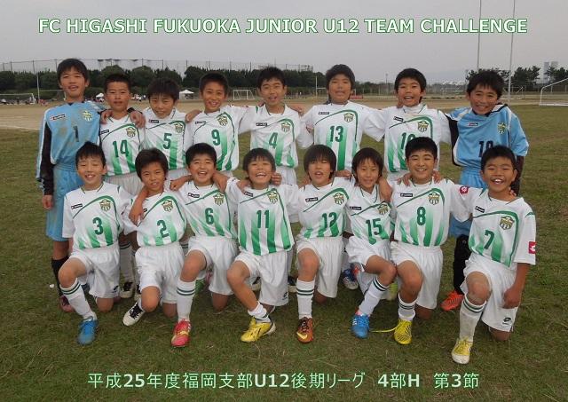 2013DSCN3926.JPG
