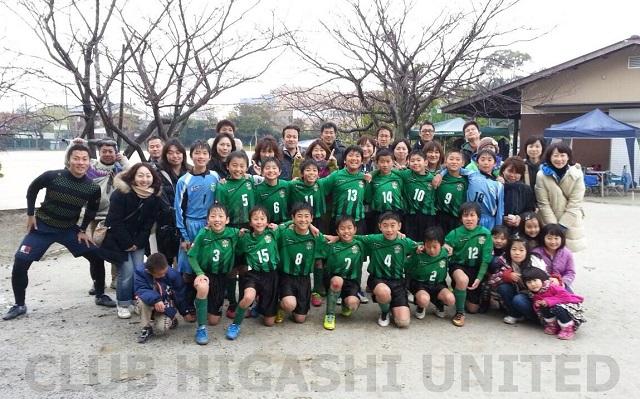 U12CHUNI.jpg