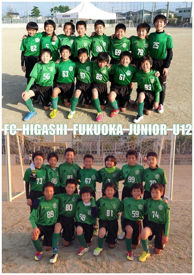 2013-12TRG5.jpg