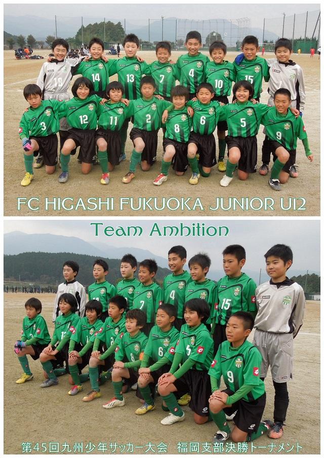 AMBITION33.jpg