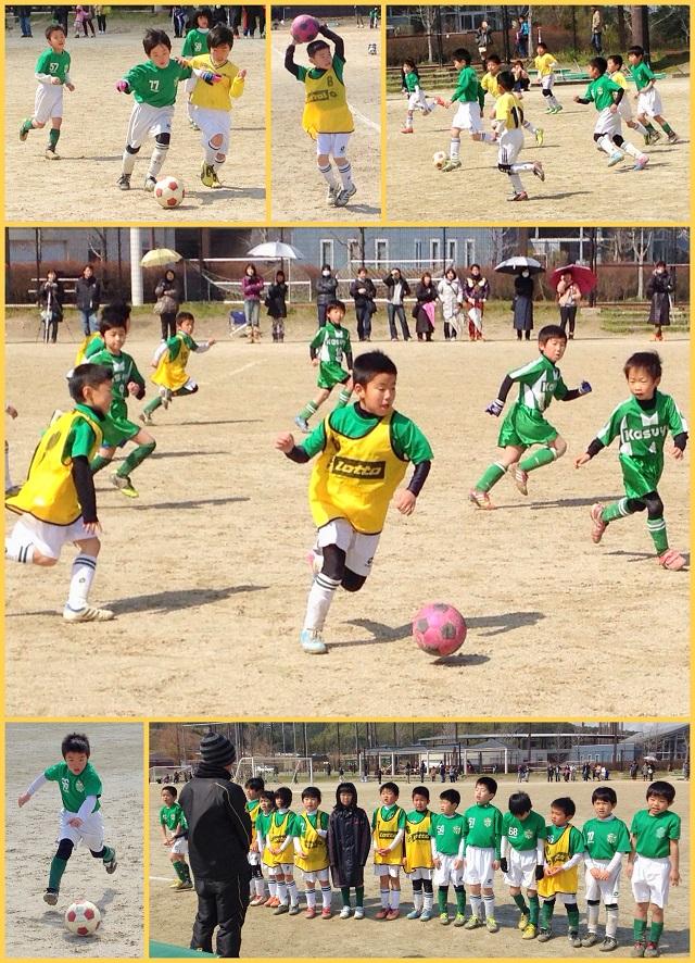 2014-03蹴Kids1.jpg
