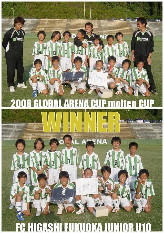 2006,10グローバルアリーナカップ7.jpg