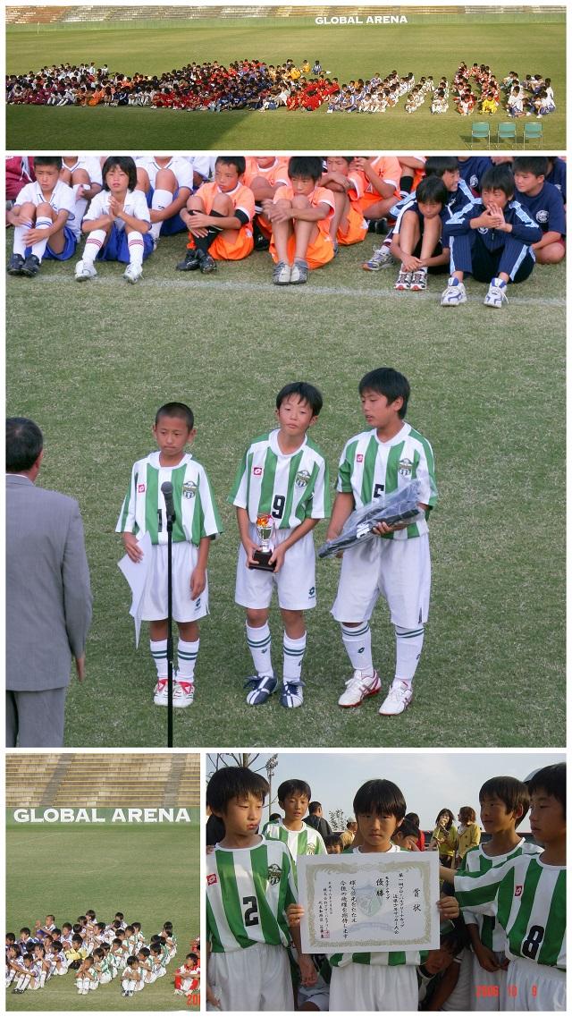 2006,10グローバルアリーナカップ6.jpg