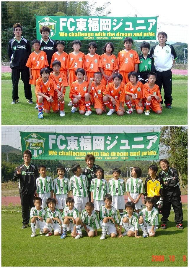 2006,10グローバルアリーナカップ4.jpg