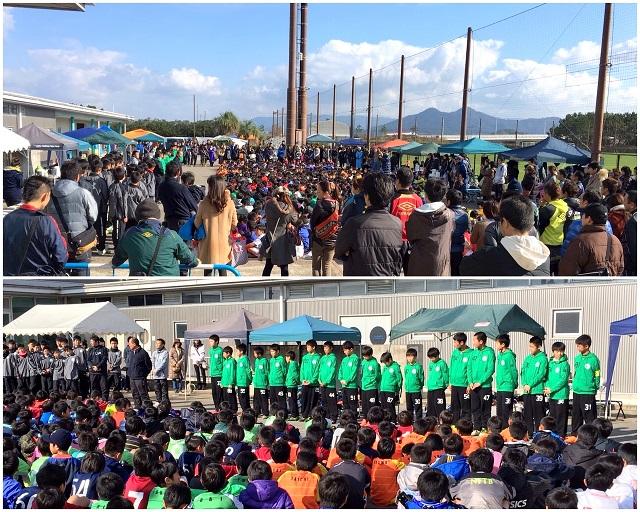 2015-12壮行式チャリティサッカー.jpg