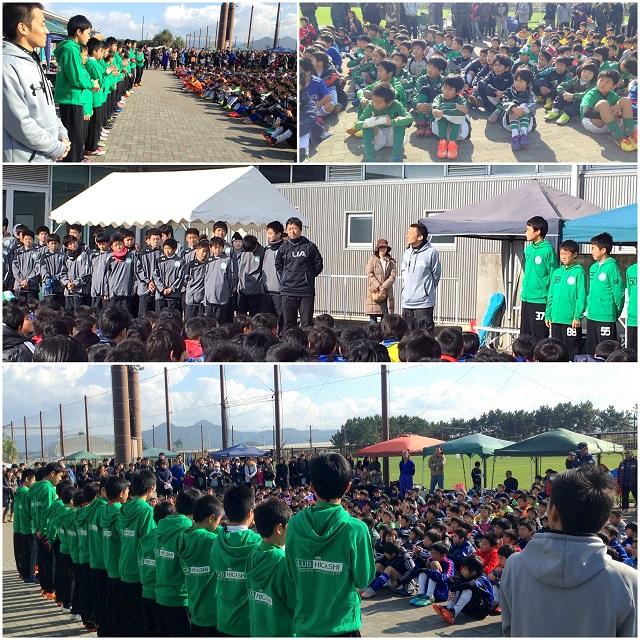 2015-12壮行式チャリティサッカー1.jpg