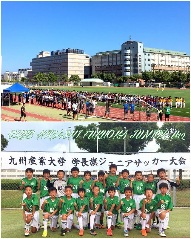 2016-08九産大杯.jpg