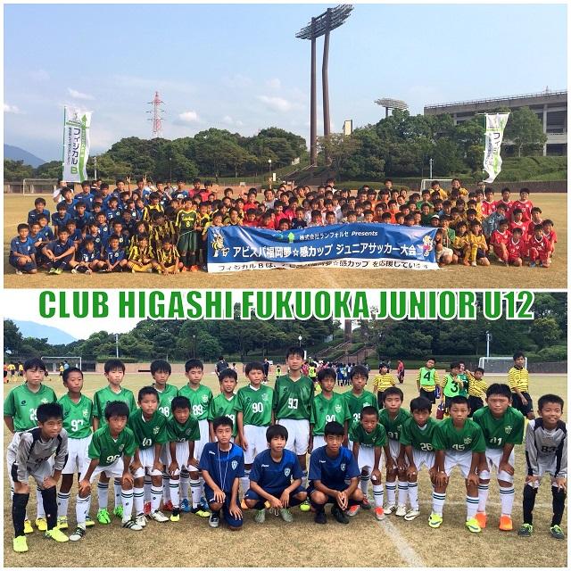 2016-08アビ夢CUP.jpg