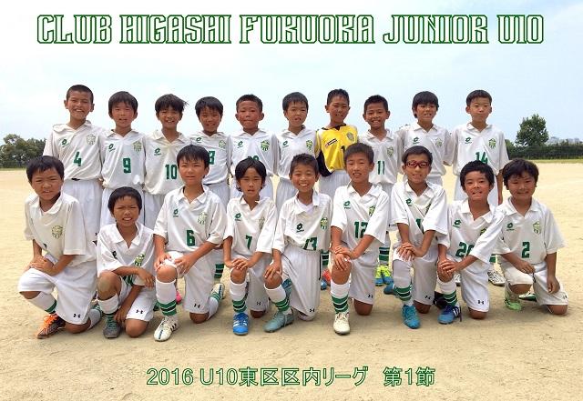 2016IMG_1034.JPG