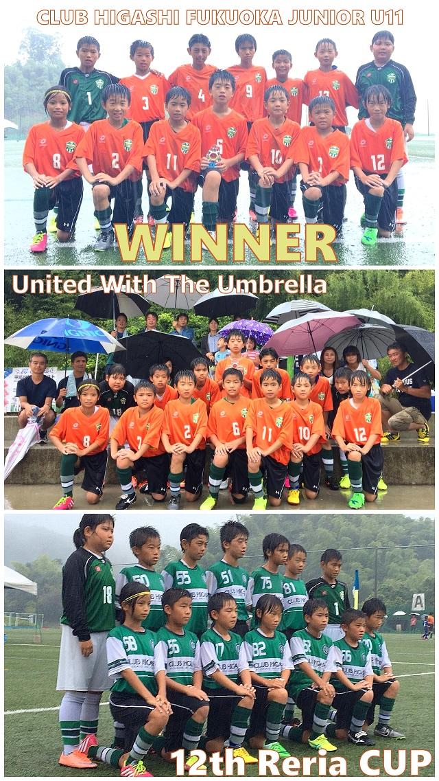 2016-08レリアカップ5.jpg