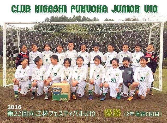2016IMG_5039.JPG