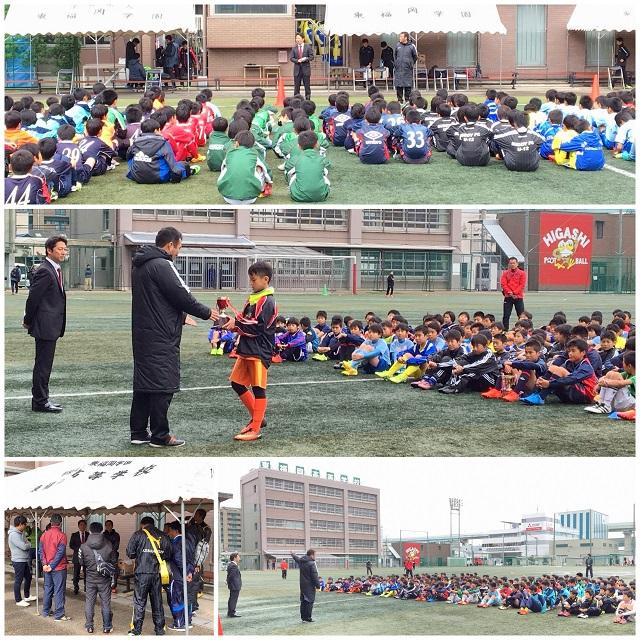 2016-11HIGASHICUP.jpg