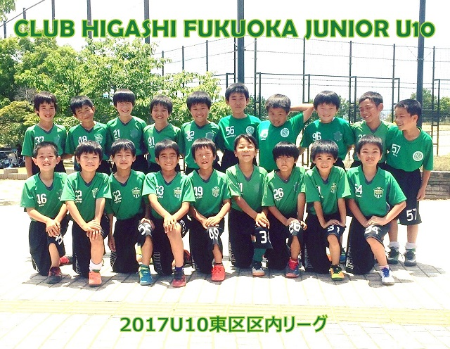 2017U10.JPG
