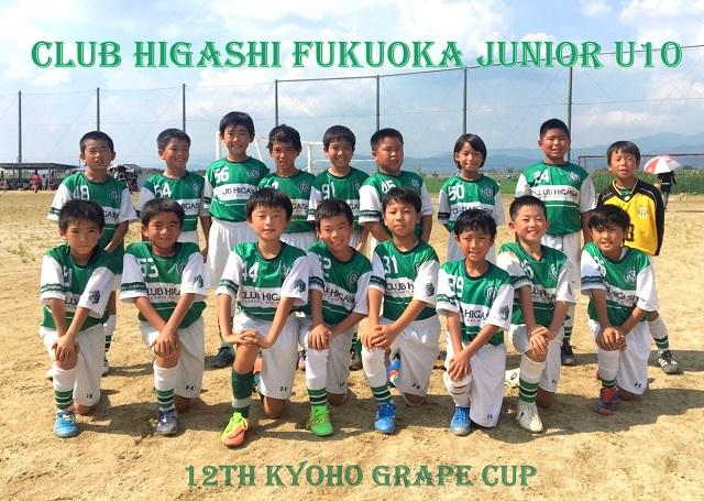 2017IMG_3150.JPG