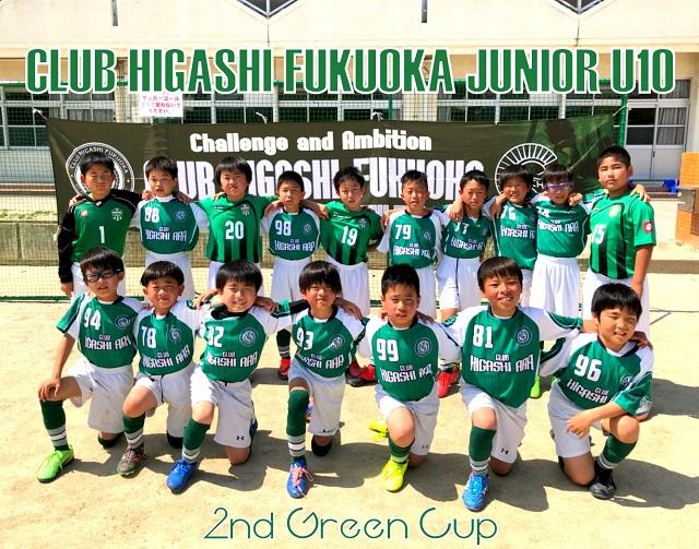 2019U10 グリーンカップ54_190504_0008.jpg