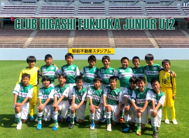 2019U12 サッカー交流フェスティバル 54_190504_0068.jpg