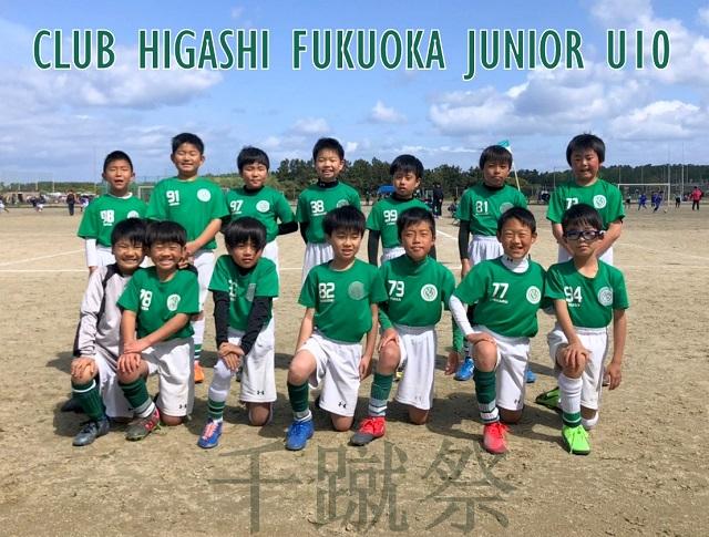 2019U10千蹴祭 427_190502_0011.jpg