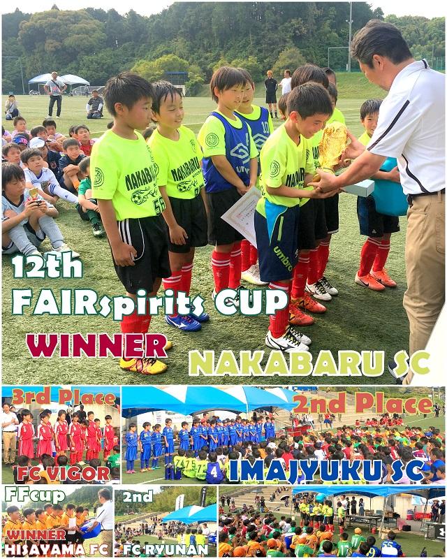 2019-05FAIRspiritsCUP.jpg