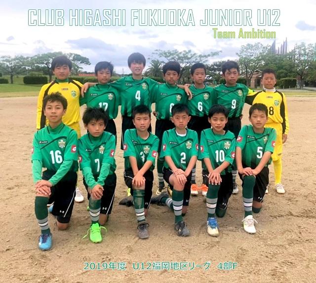 2019-05リーグ戦_190525_0054.jpg