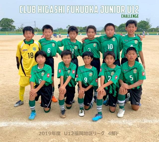 2019U12CHリーグ戦 62_190614_0004.jpg