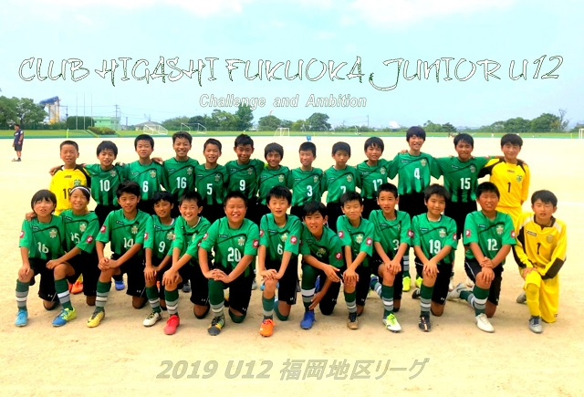 2019U12CH &A地区リーグ76_190709_0018.jpg