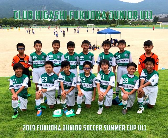 2019U11サマー杯2日目 西部_190821_0007.jpg