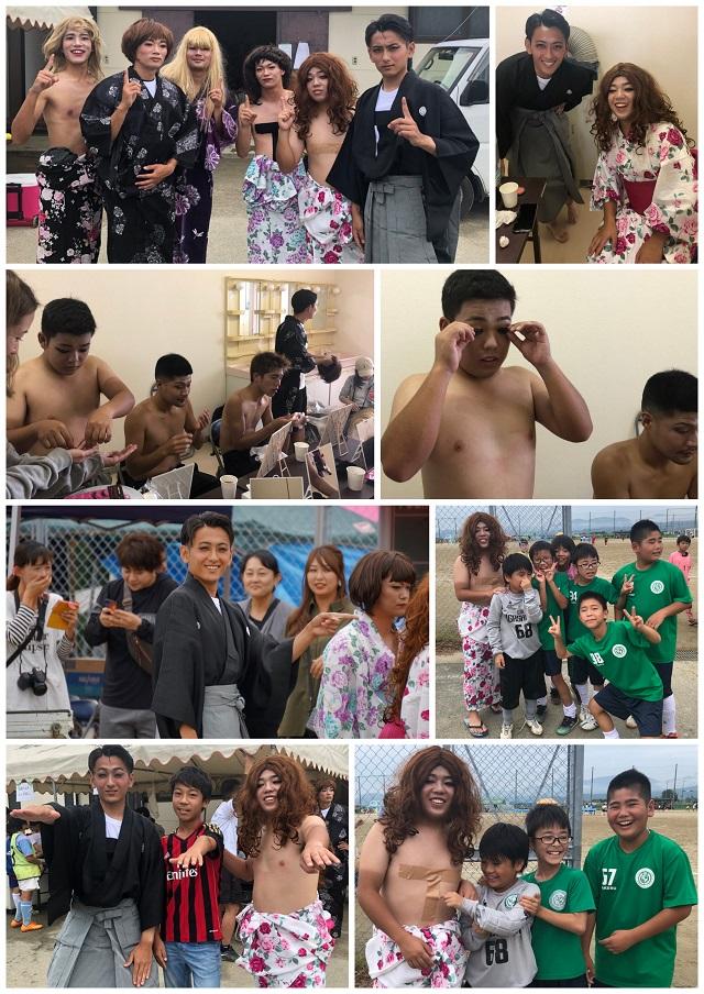 2019-08U10巨峰カップ23.jpg