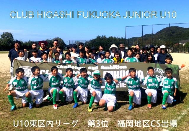 2019U10 区内L最終節 105_191019_0022.jpg