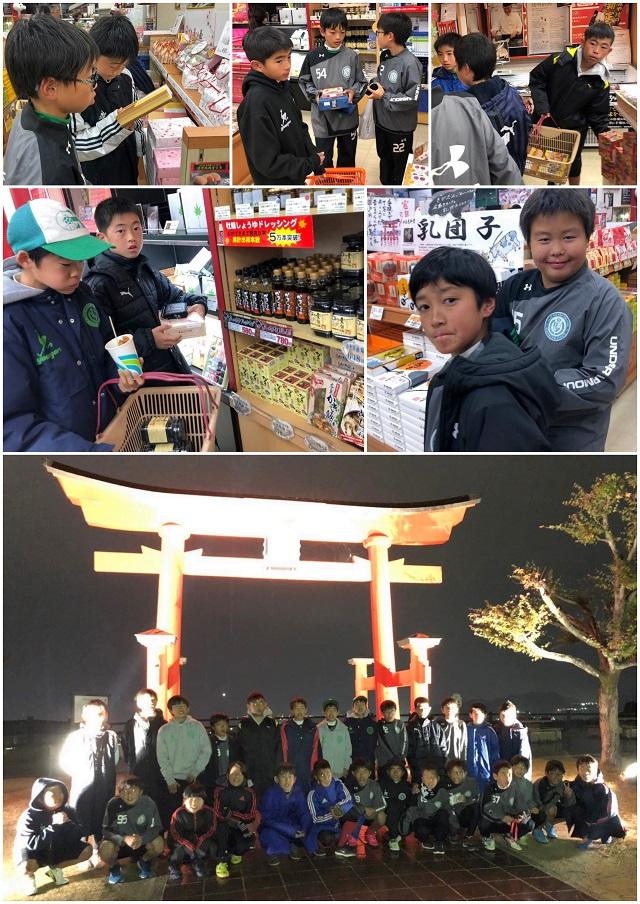 2019-12U12青崎杯24.jpg