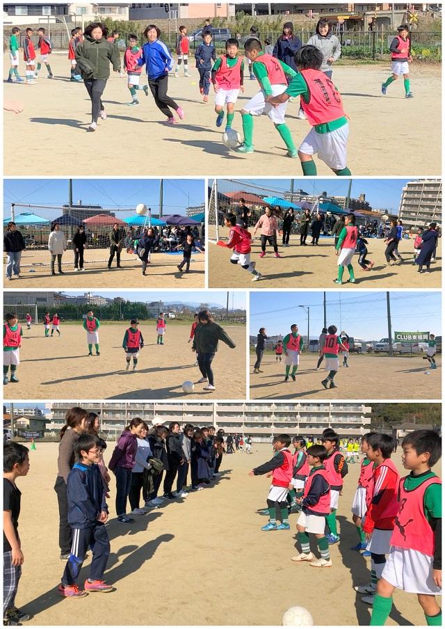 2019-12納会サッカー2.jpg