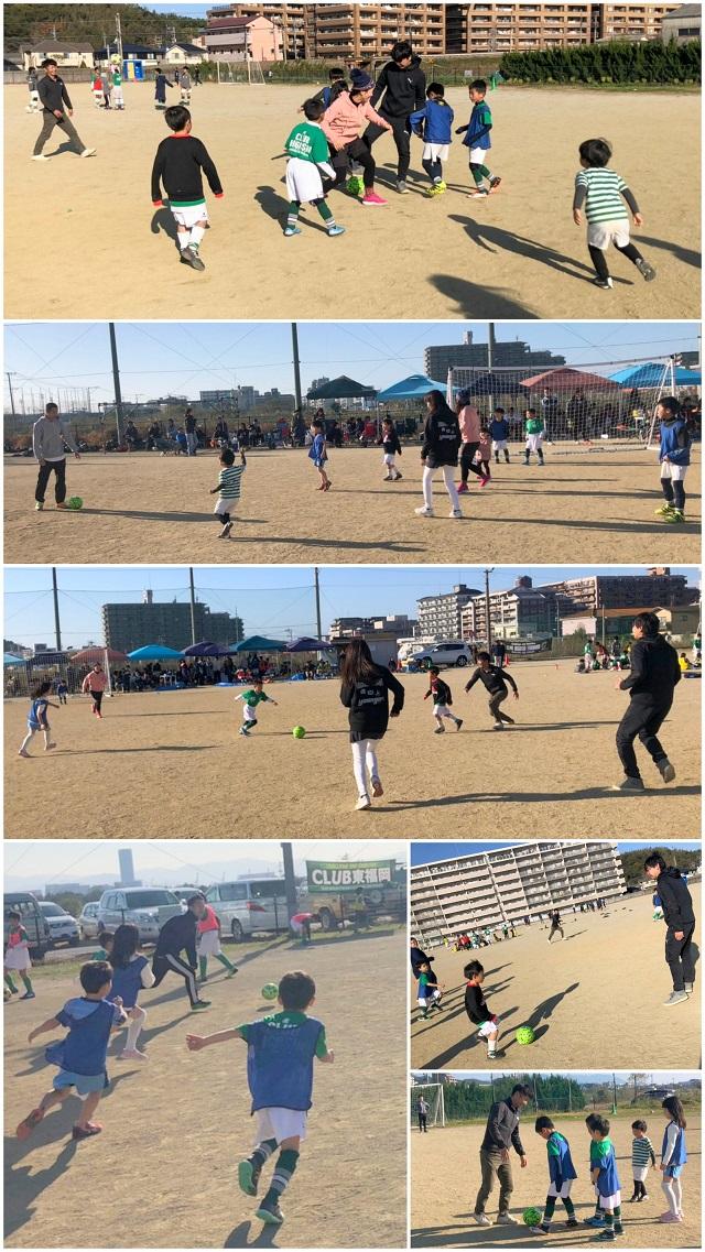 2019-12納会サッカー13.jpg