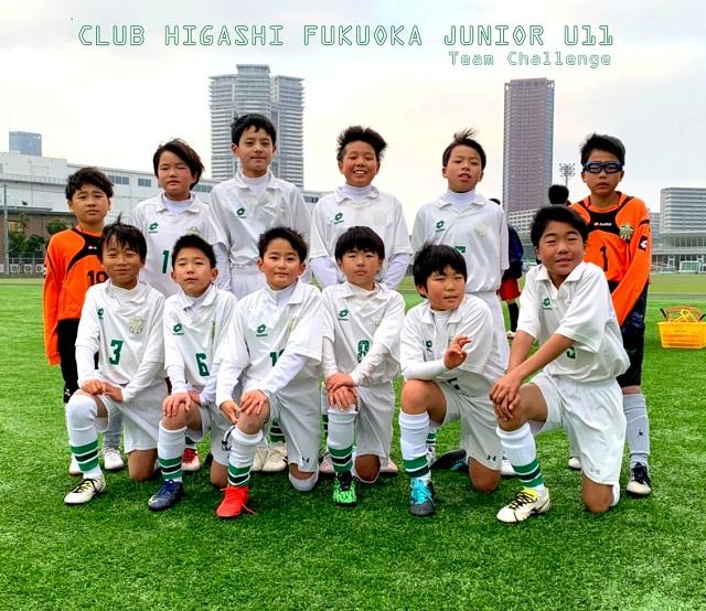 2020U11CH リーグ戦 FFC_200123_0003.jpg