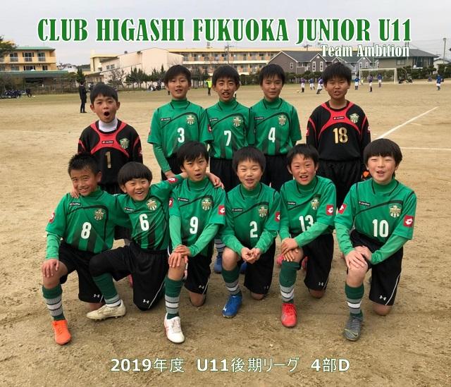 2020U11A リーグ最終節_200220_0085.jpg