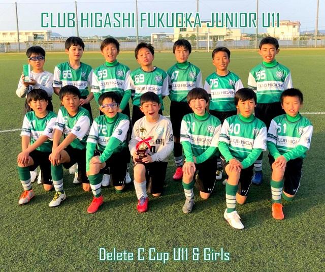 20202022020224 U11 Delete C CUP 田尻グリーンフィールド_200225_0002.jpg