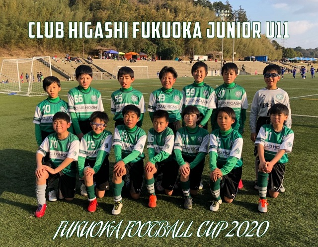 2020U11 FFC杯1日目_200211_0036.jpg