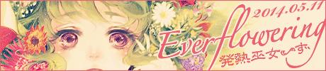 eflg_banner.png