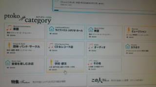 20120324151357.jpg