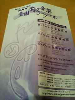 20060910_216081.jpg