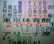 20061216_258101.jpg