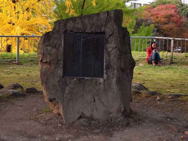 啄木の歌碑