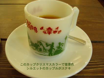 2008 12/12シーモアかっぷ