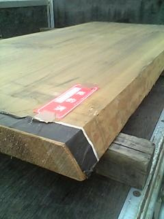 杉テーブル用材