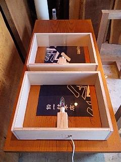 採光試験用BOX
