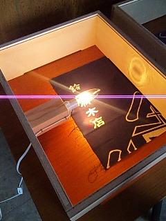採光試験用BOX (1)
