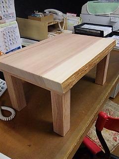 杉のキッズローテーブル